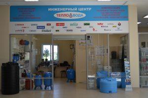 Открылся магазин отопительного оборудования в Троицке