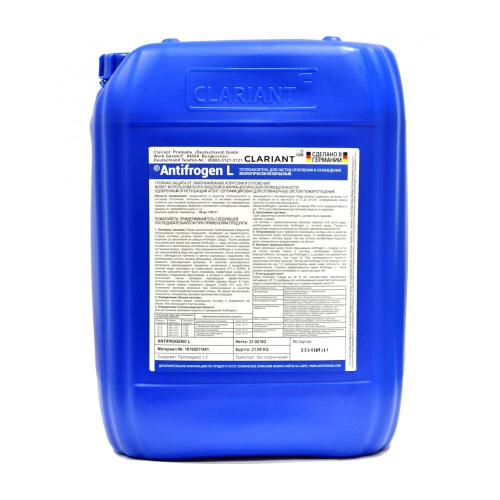 Теплоноситель незамерзающий (антифриз) Clariant  Antifrogen L с температурой замерзания до -50°C, 22,8 кг…